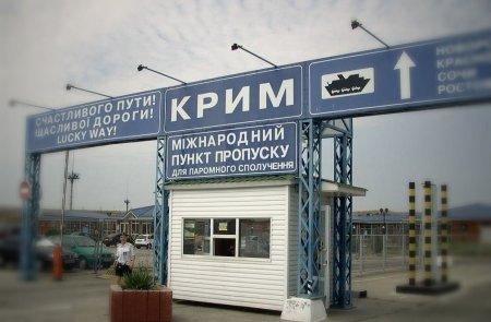 Что важно знать туристу посещающему Крым и Украину.