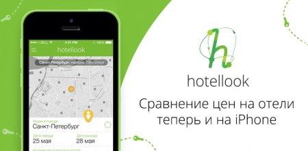 IOS приложение для поиска отелей