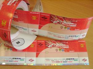 Стоимость входных билетов в музейный фонд и на объекты Крыма